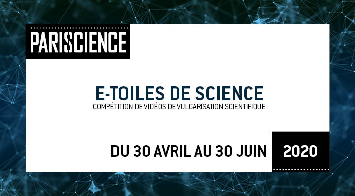 E-TOILES DE SCIENCE 2020
